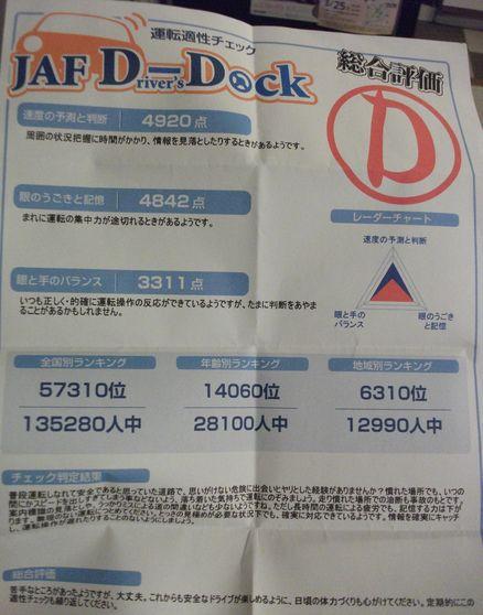 DSCF6101.jpg