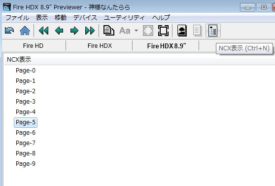 ブログスクショ編集177