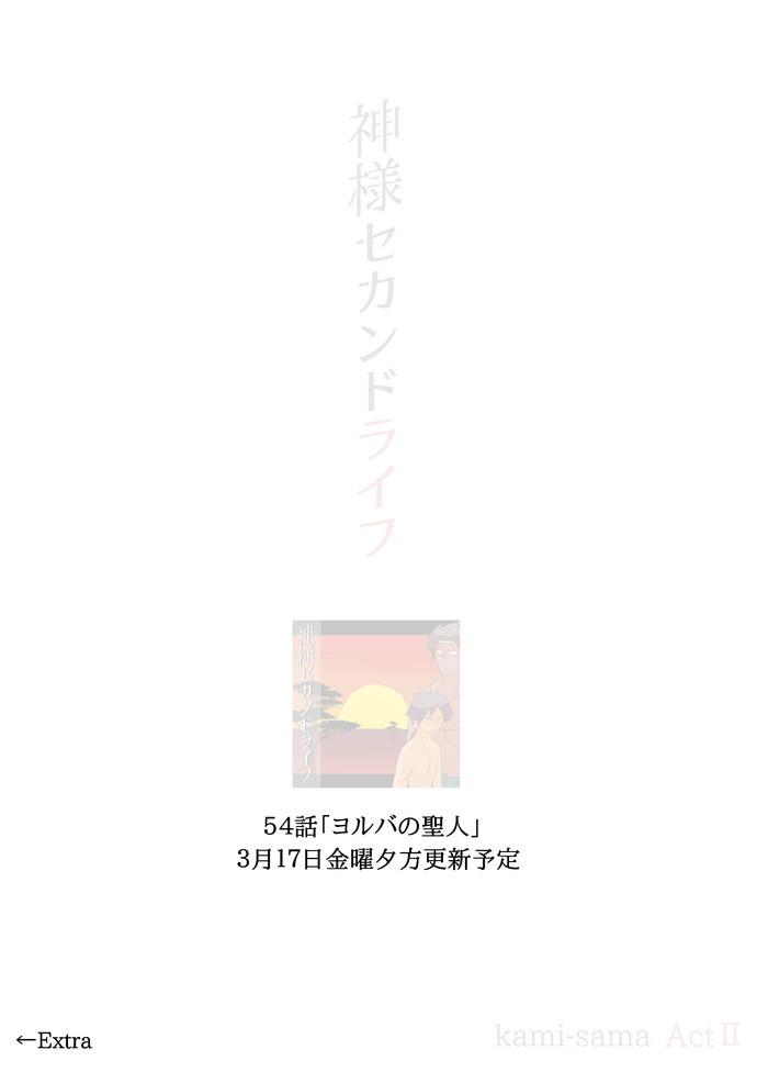 2life5316.jpg