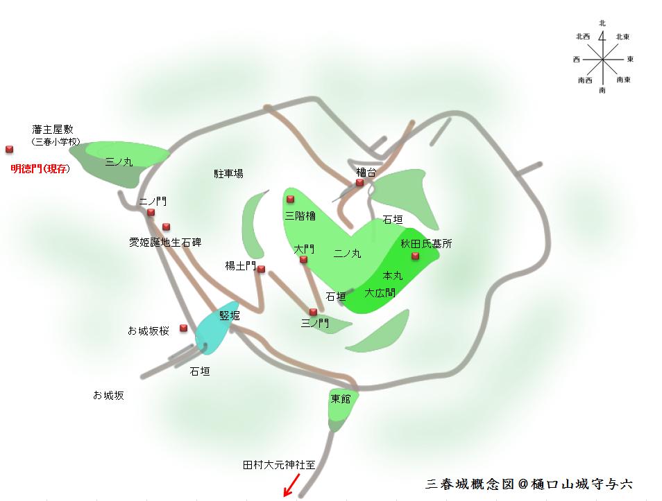 三春城概念図@ヤマシロ