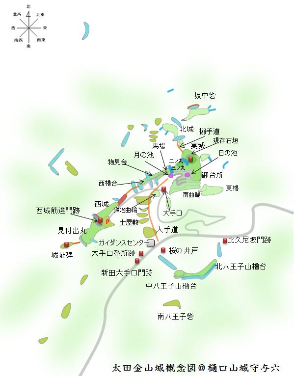 太田金山城概念図@ヤマシロ