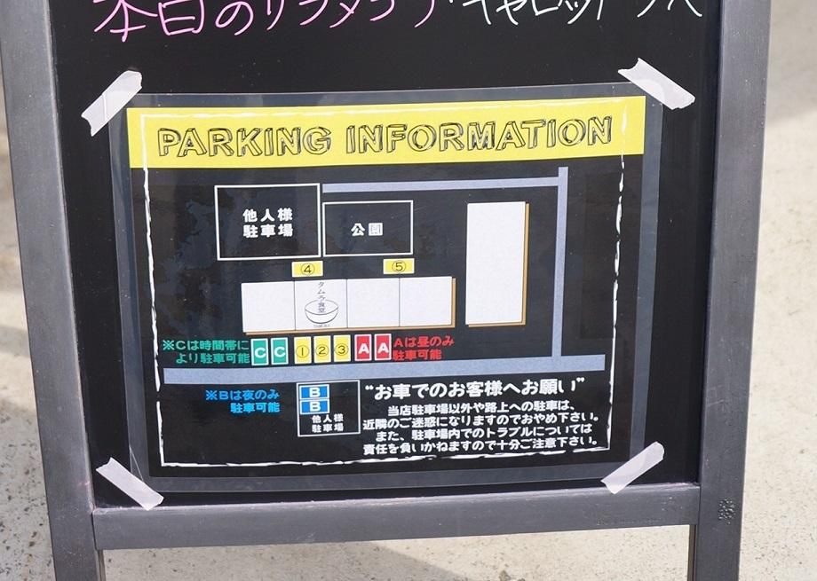 DSC057629.jpg