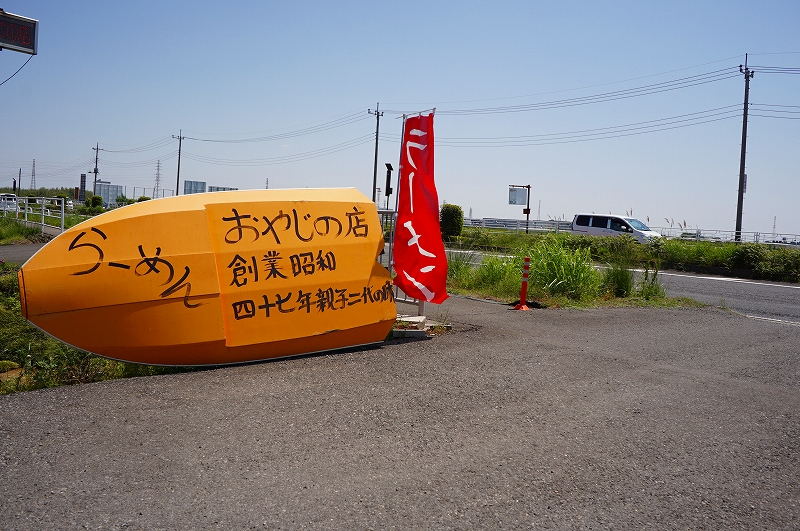 DSC05843.jpg