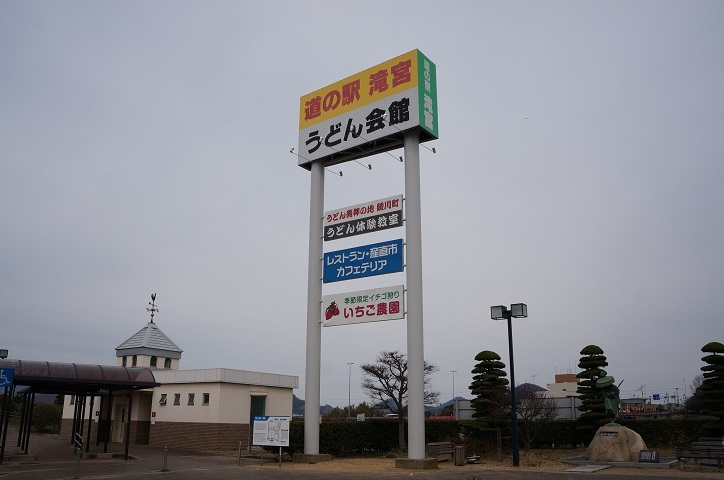 DSC06041.jpg