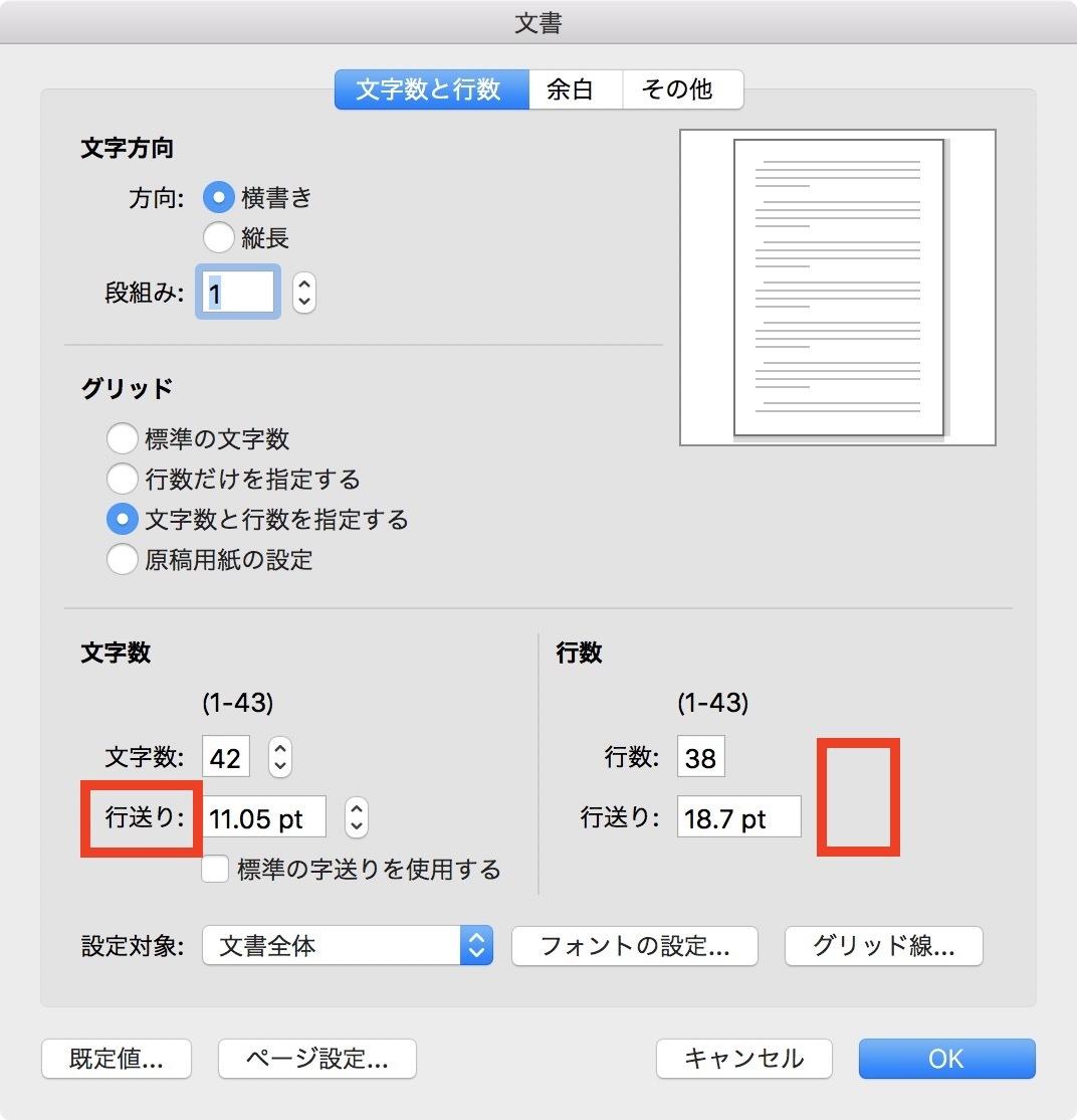 WordPref2016_01.jpg