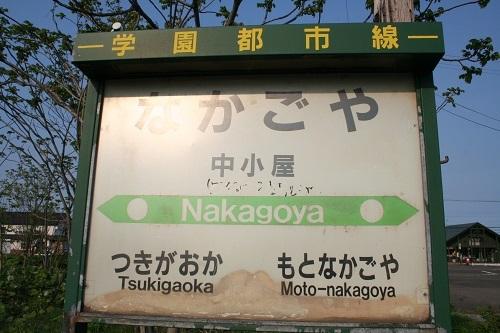 20160521_033.jpg
