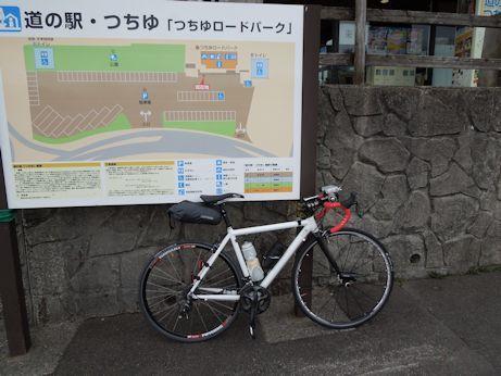 DSCN0167_tutiyu.jpg