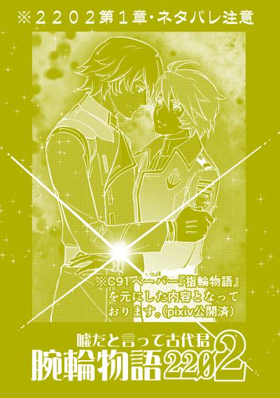 hyoushi_400.jpg