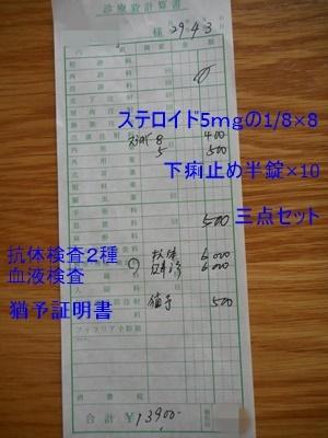 DSCN0601_2017040914130793a.jpg