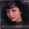 beautycm1978001a.jpg