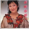 beautycm1981001a.jpg