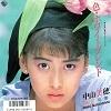 beautycm1986001a.jpg