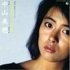 beautycm1986003a.jpg