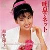 beautycm1988001a.jpg