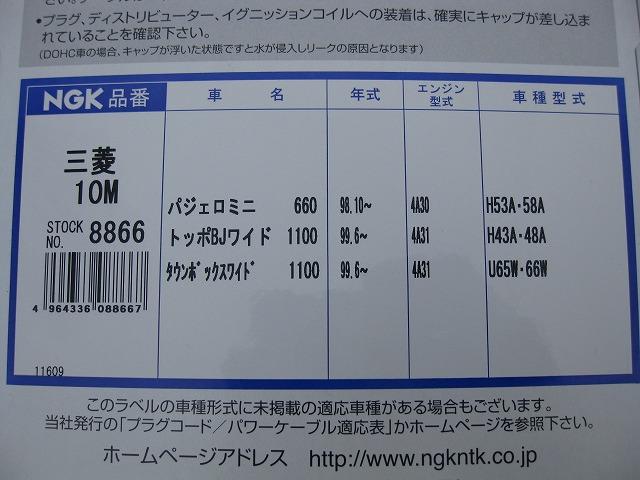IMG_8486.jpg