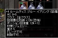 2017031821250174c.jpg