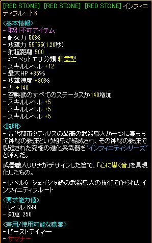 170421_hue2.png
