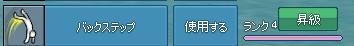 2017y04m10d_193200187.jpg