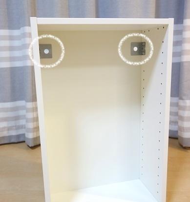 IKEA・LILLÅNGENウォールキャビネット①