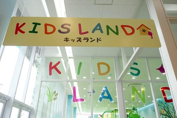 東京インテリア大阪・キッズランド①