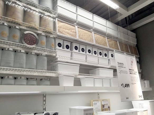 IKEA鶴浜店内③
