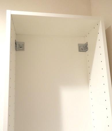 トイレ・IKEA棚付け⑤
