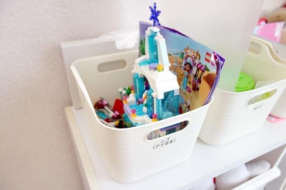 子供部屋・おもちゃ・レゴ収納①