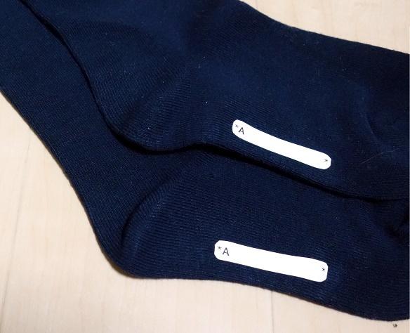 名前つけ① 「防犯用に靴下はローマ字(パッと見えただけだと読みづらい)にしている」という意見を聞いて、なんとなくローマ字にしてみました。