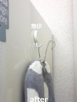 キッチン・隙間収納③