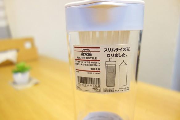 無印・アクリル冷水筒・ドアポケットタイプ 冷水専用約1L④