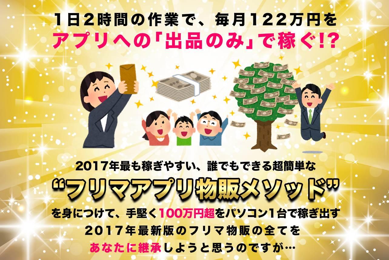 201704111641199f2.jpg