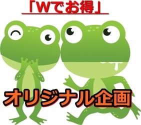 rWexPiXq3tbhYFj1488955669.jpg