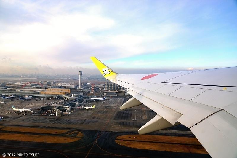 絶景探しの旅 - 0126 ベア・ドゥと空の旅 空から羽田空港第2ターミナル (東京都 大田区)
