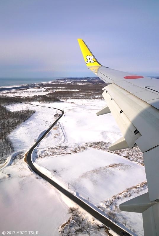 絶景探しの旅 - 0128 海辺の北の大地 (北海道 白糠町)